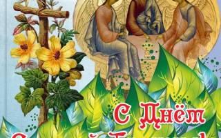 Старинные открытки поздравления с троицей. Поздравления с троицей в картинках, красивые открытки, гифки