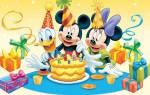 Красивое поздравление с днем рождения 4 года