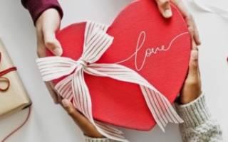 Жены поздравляют мужей с 23 февраля