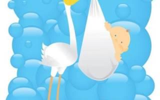 Поздравить с рождением ребенка. СМС поздравления с новорожденным. Короткое поздравление с Рождением ребенка