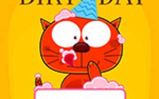 Поздравление на телефон с днем рождения заказать. Голосовые поздравления с днем рождения