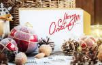 Анимированная открытка православное поздравление с рождеством. Красивые картинки на католическое и православное рождество христово. Прикольные картинки на Рождество Христово с поздравлениями-стихами