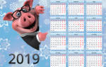 Поздравление главного вым бухгалтера с новым годом. Поздравление от бухгалтерии С Новым Годом