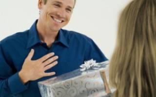 Мужу в день 30. Как выбрать лучшее пожелание для мужа на юбилей