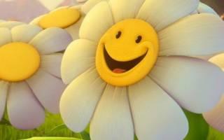 Пожелания хорошего дня прозой. Красивые пожелания хорошего дня в прозе
