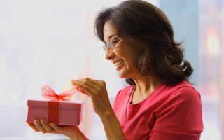 Креативный подарок на 55 лет. Шуточные поздравления-подарки с юбилеем для женщины