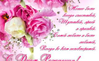 Веселые поздравления с днем рождения открытки. Поздравительные открытки с днем рождения женщине