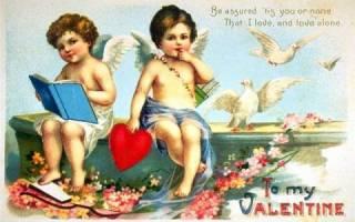 Поздравления с днем святого валентина поздравок. смешные поздравления с днем святого валентина. поздравления с днем святого валентина любимому короткие