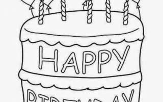 Как сделать папе рисунок. Идеи несложных поздравлений с. Бумажный торт — оригами для папы