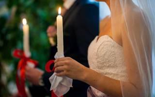 Поздравление с венчанием. Поздравление с венчанием в стихах трогательное