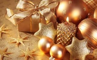 Поздравление от экономического отдела с новым годом. Примеры поздравлений с Новым Годом и Рождеством. Поздравление от коммерческого отдела