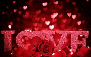 Какая красивая пара будьте счастливы. Пожелания влюбленной паре своими словами, в стихах и прозе. Добрые поздравления влюбленным парам в годовщину знакомства