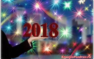Пожелания мира на новый год. Sms новогоднее пожелание другу. Новогоднее пожелание учителям