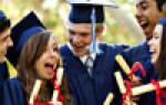 Прикольные поздравления с окончанием. Прикольные поздравления с окончанием университета