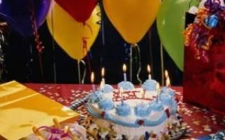 Идеи для поздравления с днем рождения. Как оригинально поздравить с юбилеем женщину