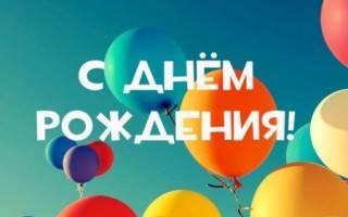 Поздравление с днем рождения теще своими словами. Поздравления с днем рождения теще от зятя своими словами