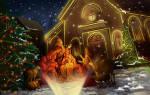 Поздравления на рождество в прозе. Поздравления с рождеством христовым дочери