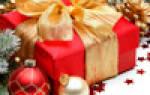 Поздравить сына с рождеством своими словами. Смс поздравления с рождеством сыну. Поздравление с рождеством христовым своими словами
