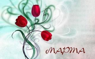 Небольшое поздравление с 8 марта