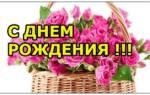 Поздравить с днем рождения женщину пожилую. Стихи с днем рождения пожилой женщине