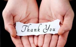 Поздравления руководителю. Фразы благодарности: сказать спасибо» очень просто»