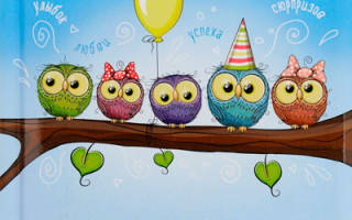 Поздравления с днем рождения про коноплю. Прикольные и смешные поздравления с днем рождения (50 шт.). Ржачные поздравления с днем рождения мужчинам