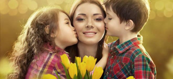 Поздравляем всех мам с 8 марта