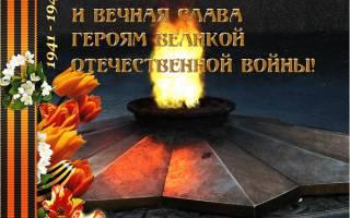 Поздравляем с 9 мая. Праздник по слезами на глазах: красивые поздравления ветеранов с Днем Победы