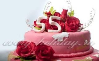 Красивое поздравление с днем рождения 55. Красивые поздравления с днем рождения (55 лет женщине)
