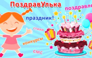 Поздравить тренера по боксу с днем рождения. Поздравления мужчине с днем тренера