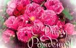 Открытки цветы красивые букеты с пожеланиями. Красивые цветы (55 фото c пожеланиями для любимых)