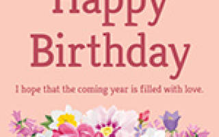 Поздравления с днем рождения жене. Красивые поздравления жене с днем рождения в стихах