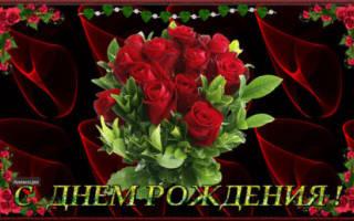 Поздравления с днем рождения девушке гифы. Прикольные и красивые гифки с Днем рождения – бесплатные поздравления мужчине и женщине