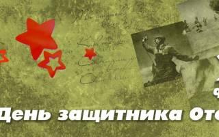 ᐉ Pozdravleniya S 23 Fevralya Muzhchinam V Shkole Ufa Prazdnik Ru