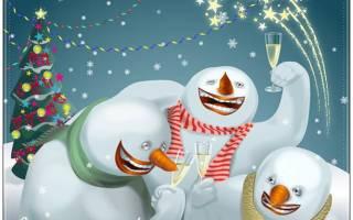 Классные поздравления с новым годом друзьям. Прикольные новогодние пожелания