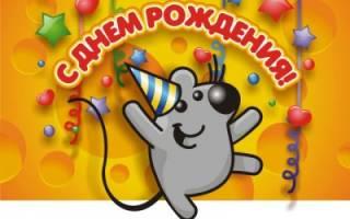 Поздравления с днем рождения другу. Поздравления с днем рождения мужчине другу