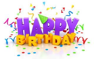 Поздравления с днем рождения в стихах. Как же мне тебя поздравить? Поздравляя тебя в этот день