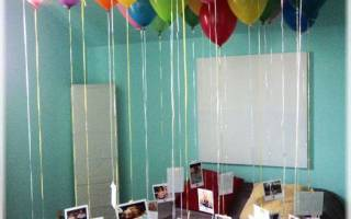 Креативное поздравление с днем рождения любимому. Как сделать Cюрприз на День рождения: интересные идеи