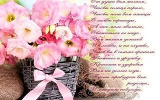 Пожелания на сердечках. — Поздравления в день рождения женщине