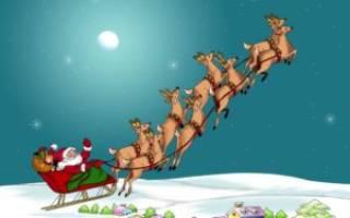 Сценарий поздравления Деда мороза и Снегурочки на корпоративе. Новогодние поздравления от деда мороза и снегурочки для взрослых